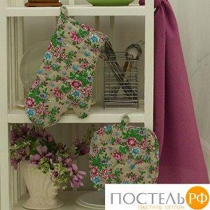 """Набор для кухни """"Радушная хозяйка"""" 3 предмета (рукавичка- прихватка, прихватка, полотенце), 100 % хлопок """"Полевые цветы"""""""