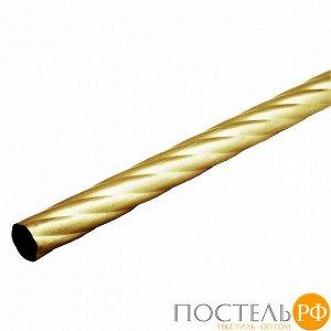 Коллекция DIY 16мм, Однорядный, Штанга витая, 1,8м, 16мм, Цвет: Золото глянец