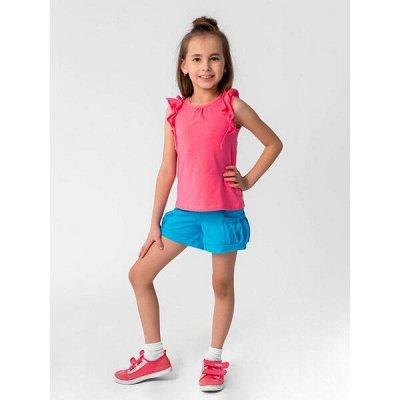 Looklie — стиль и качество. Модная доступная школа — Для девочек - Шорты — Шорты и бермуды