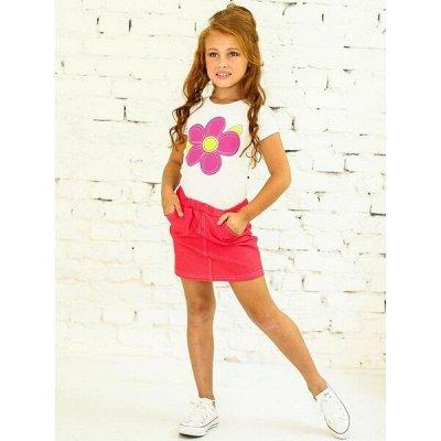 Looklie — стиль и качество. Модная доступная школа — Для девочек - Юбка — Юбки