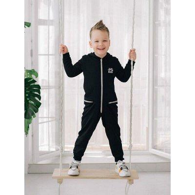 Looklie — стиль и качество. Модная доступная школа — Для мальчиков - Комбинезон — Для мальчиков