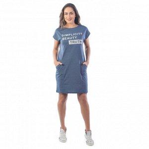 Платье рельефное Simplicity КП1327П4 синий