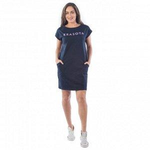 Платье рельефное КП1327П3 темно-синий фиолет.принт
