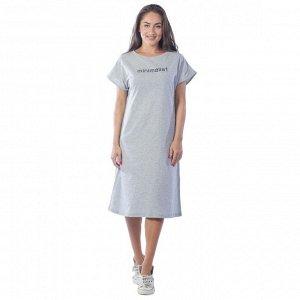Платье женское Minimalist КП1430П1 светло-серый