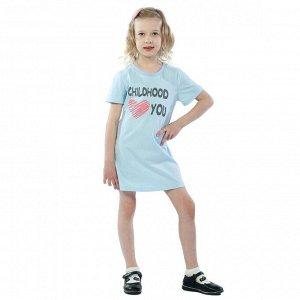 Платье детское Childhood you КЛП5015П2 светло-голубой