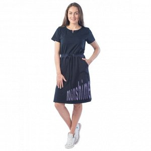 Платье Moon shine женское КЛП1434П2 темно-синий