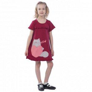 Платье детское КЛП5026П2 бордовый