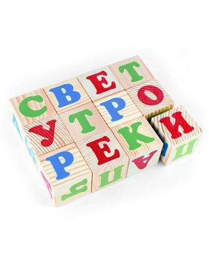 "Кубики 12 шт. ""Алфавит"" русский Томик"
