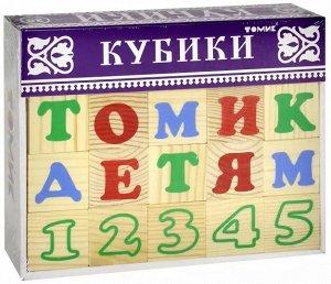 """Кубики 20 шт.""""Алфавит с цифрами""""рус."""