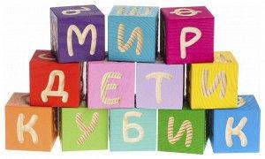 """Кубики """"Веселая азбука"""" 12 шт. Томик"""