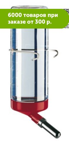 Поилка-шарик Drinky на крючках для грызунов 150мл Ферпласт