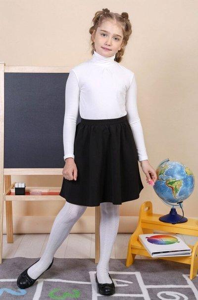 BONITO - красота для деток.Пижамы, платьица, костюмчики — Школьная форма — Одежда для девочек