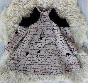 Платье «Джульетта»