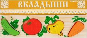 """Доска-Вкладыш """"Овощи"""""""