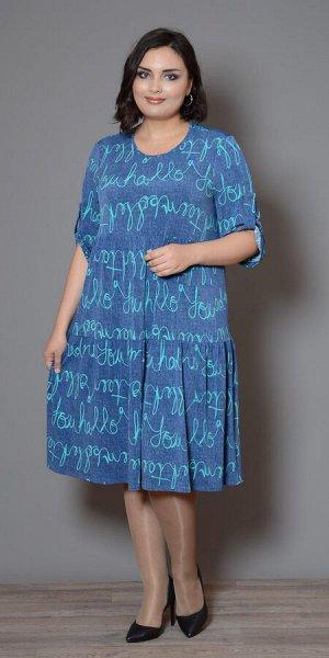 Платье П-940