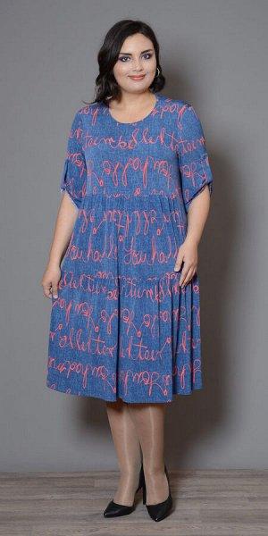 Платье П-940-1