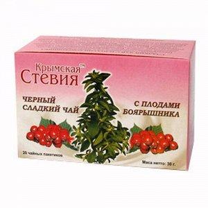 Чай черный со стевией и боярышником , 30 грамм (20 фильтр пакетов)
