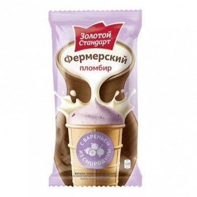 Пир на весь мир! Дамплинги, мороженое и многое другое — Мороженое в стаканчиках. — Мороженое