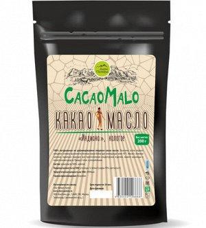 Какао-масло нерафинированное, колотое,  200г.