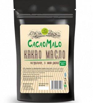 Какао-масло нерафинированное, в мини-дисках, 200г.