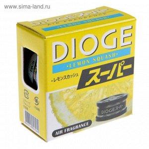 Ароматизатор для авто меловой Dioge, LEMON SQUASH Лимонная свежесть, 45 г