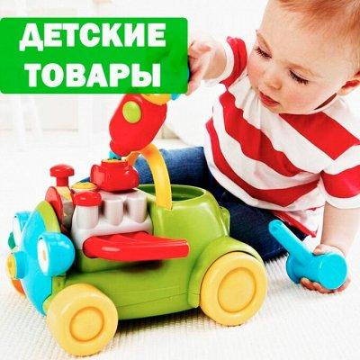 Дом и уют. Российские товары: посуда, быт. химия, хозка — Детские товары — Пластмассовая посуда