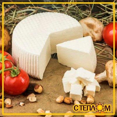 ☀ЗДОРОВЬЯ ВАШЕМУ ДОМУ☘Фермерские продукты☘Натурально!Вкусно! — ☘ СЫР Фермерский (Владивосток) — Сыры