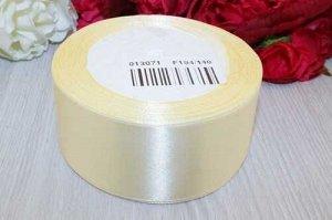 Однотонная атласная лента (молочный) 40мм * 25 ярдов (+-1м)