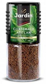 Кофе Жардин растворимый  Гватемала Атитлан  ст/б 95гр