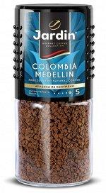 Кофе Жардин растворимый Коламбия Меделин  95г