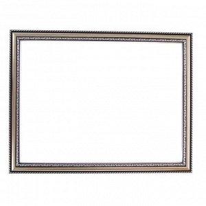 Рама для картин (зеркал) 30 х 40 х 2.8 см. пластиковая. Calligrata. серебро