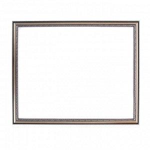Рама для картин (зеркал) 40 х 50 х 2.8 см. пластиковая. Calligrata. серебро