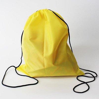 Самые нужные TV товары для всех! Хит гибкое стекло! 4 — Сумка-рюкзак для сменной обуви — Сумки и рюкзаки