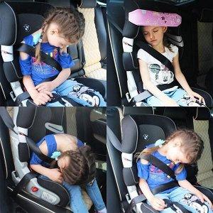 Держатель/Фиксатор для головы ребенка в автокресле Автоняня Звезды New