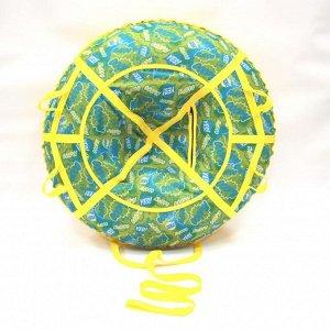 """Надувные санки тюбинг/ватрушка """"Надписи на зеленом"""" диаметр 100 см. Быстрик"""