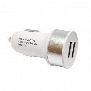 Зарядное USB-устройство в салон автомобиля, 2 в 1
