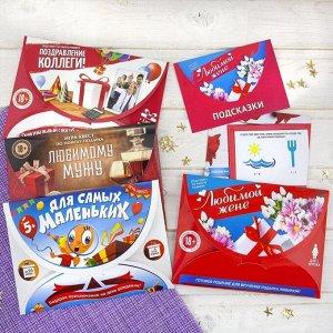 Игра-квест Игра-квест  В ассортимент входят игры для каждого: друзей,родных и коллег.  Устройте незабываемое приключение по поиску подарка с игрой-квест!  В набор входят веселые задания и интересные