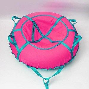 """Надувные санки тюбинг/ватрушка """"Ярко-розовый"""" диаметр 100 см. Быстрик"""