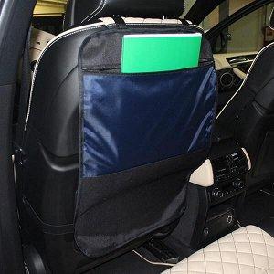 Защита для спинки сиденья + Органайзер для автомобиля, 1 карман под замком, Темно-синий