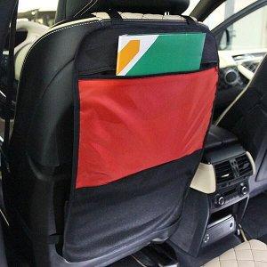 Защита для спинки сиденья + Органайзер для автомобиля, 1 карман под замком, Красный