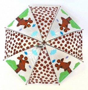 Зонт детский полуавтомат Прозрачный Жираф