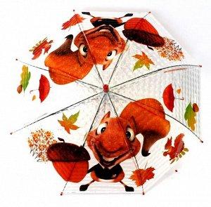 Зонт детский полуавтомат Прозрачный 3D Белка