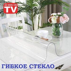 Гибкое стекло, скатерть прозрачная Soft Glass размер 140*80 см.