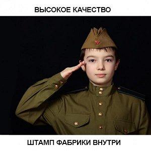 Пилотка военная/солдатская с красной звездой с подкладом и штампом фабрики внутри, подростковая  + георгиевская лента в подарок