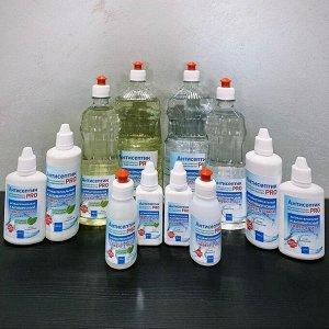 Антисептик PRO для рук и поверхностей Сертифицированный 100 мл. освежающий мятный запах
