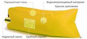 Надувной лежак Ламзак с карманами LAMZAC Россия желтый