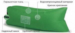 Надувной лежак Ламзак с карманами LAMZAC Россия зеленый