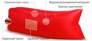 Надувной лежак Ламзак с карманами LAMZAC Россия красный