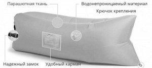 Надувной лежак Ламзак с карманами LAMZAC Россия светло-серый