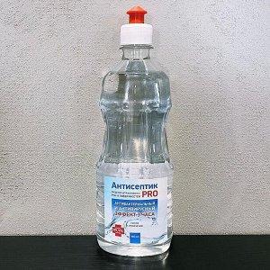 Антисептик PRO для рук и поверхностей Сертифицированный 500 мл.